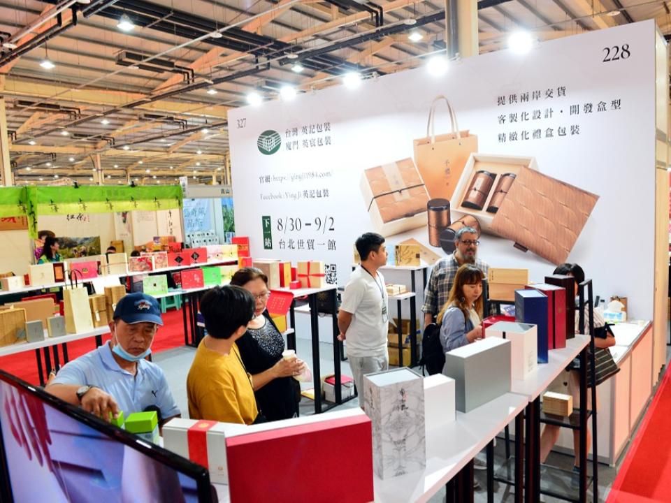 台中國際茶、酒、咖啡、烘焙展 英記禮盒包裝超吸睛搶商機!