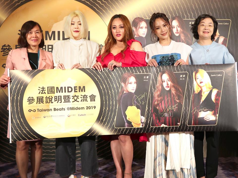 2019法國坎城MIDEM 國際唱片展 巴黎「臺灣之夜」