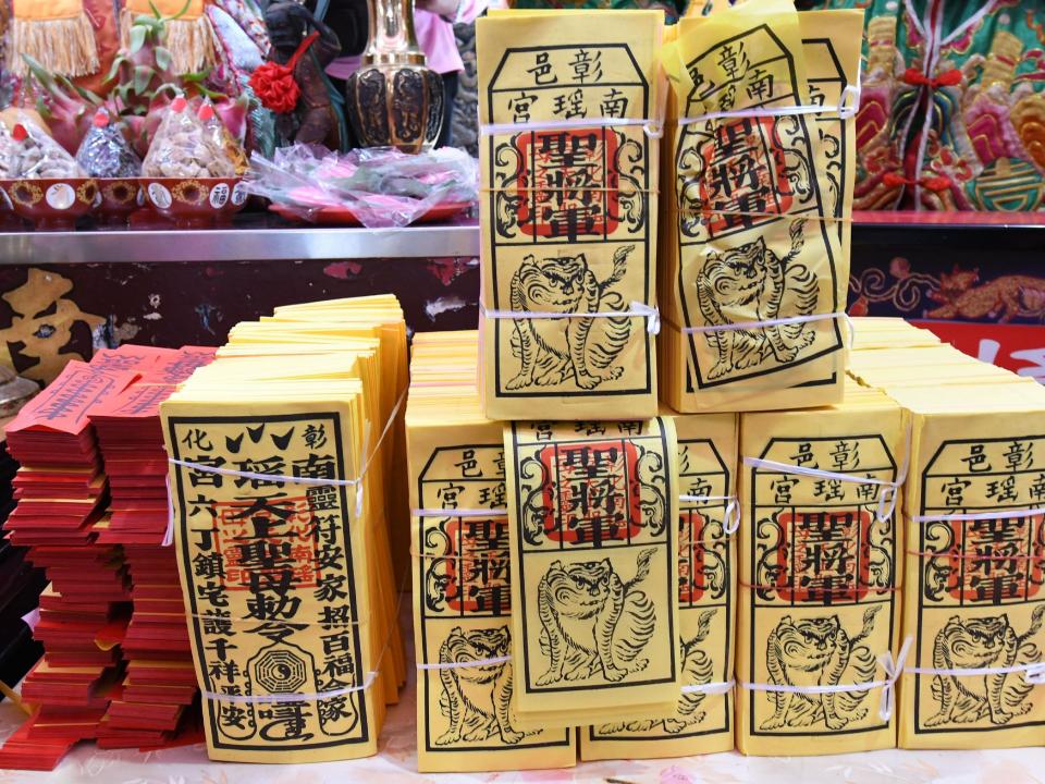 瘟疫盛行!庚子年二媽五笨港進香  彰化南瑤宮要發「虎爺神符」