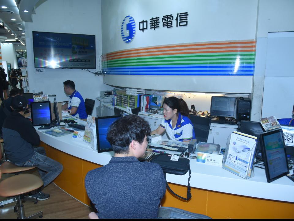 中華電信反擊4G吃到飽 頻寬大戶超量回溯收費