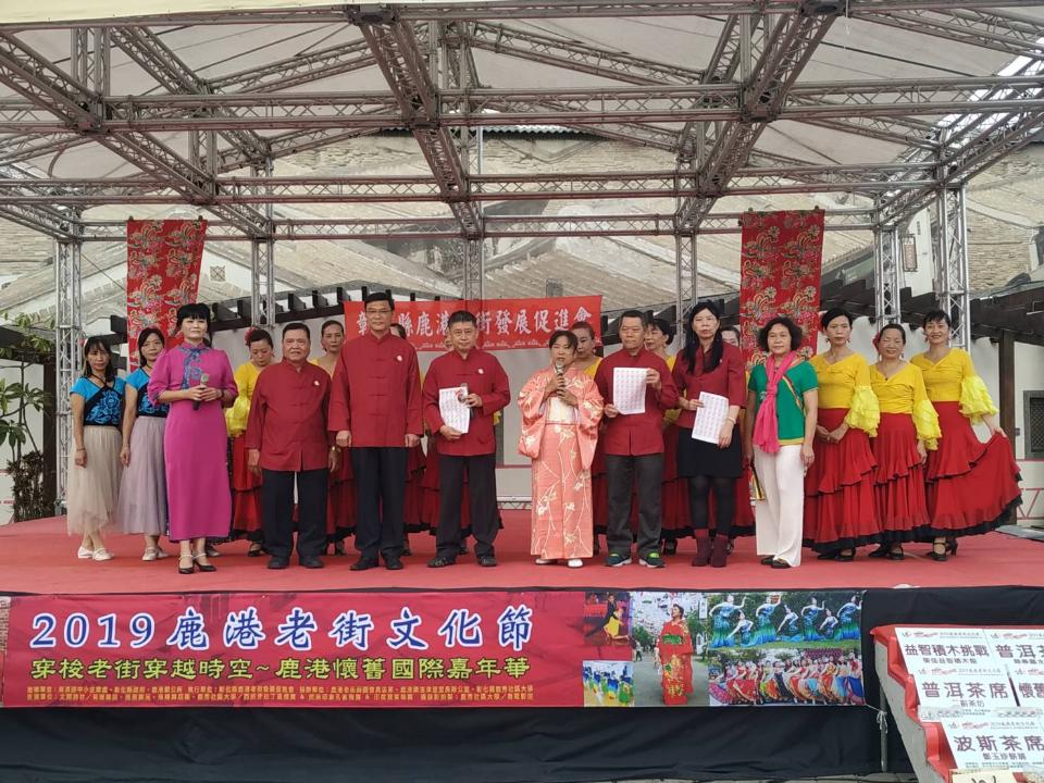 2019鹿港老街文化節~鹿港懷舊國際嘉年華23、24日熱鬧登場