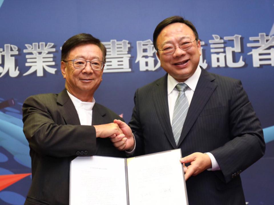 5000萬青年精準就業計畫中華大學啟航