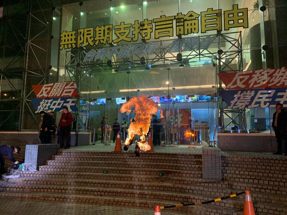 中天電視台前自焚!抗議男下秒成一團火球