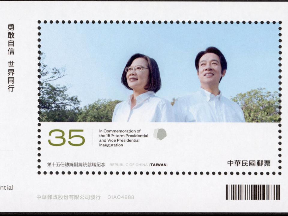 5/20開賣!總統就職紀念郵票  金、銀鑄錠及珍藏組