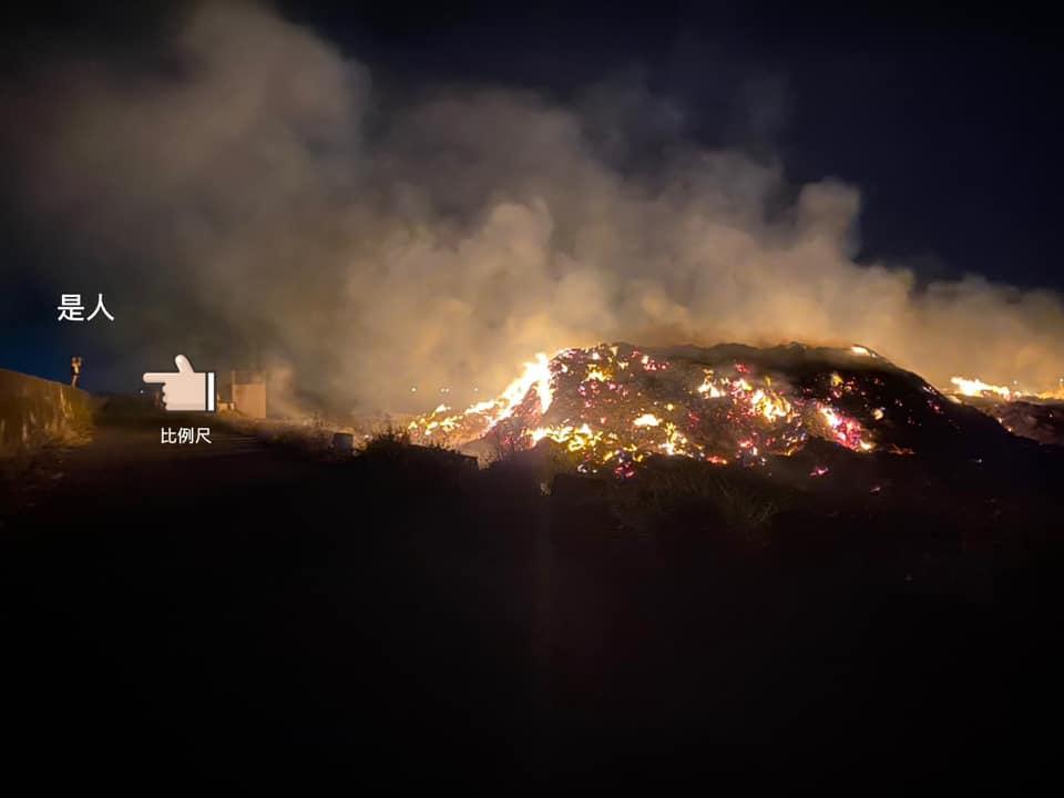 廢棄物狂燒3天!汙染濃煙直竄天際 彰化人悲求:救救我們小鎮