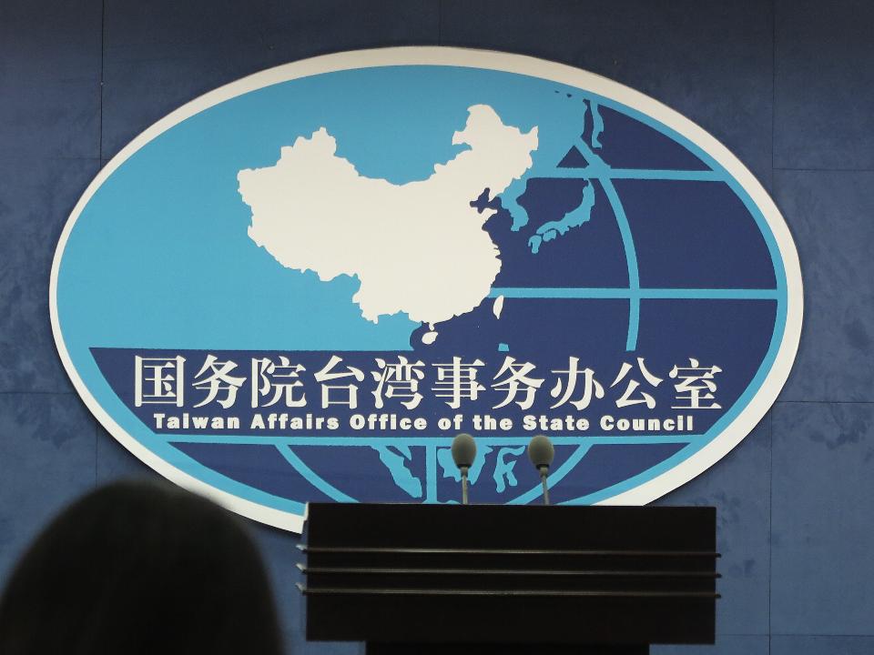 國台辦:願派專家赴台灣 中國人怒了