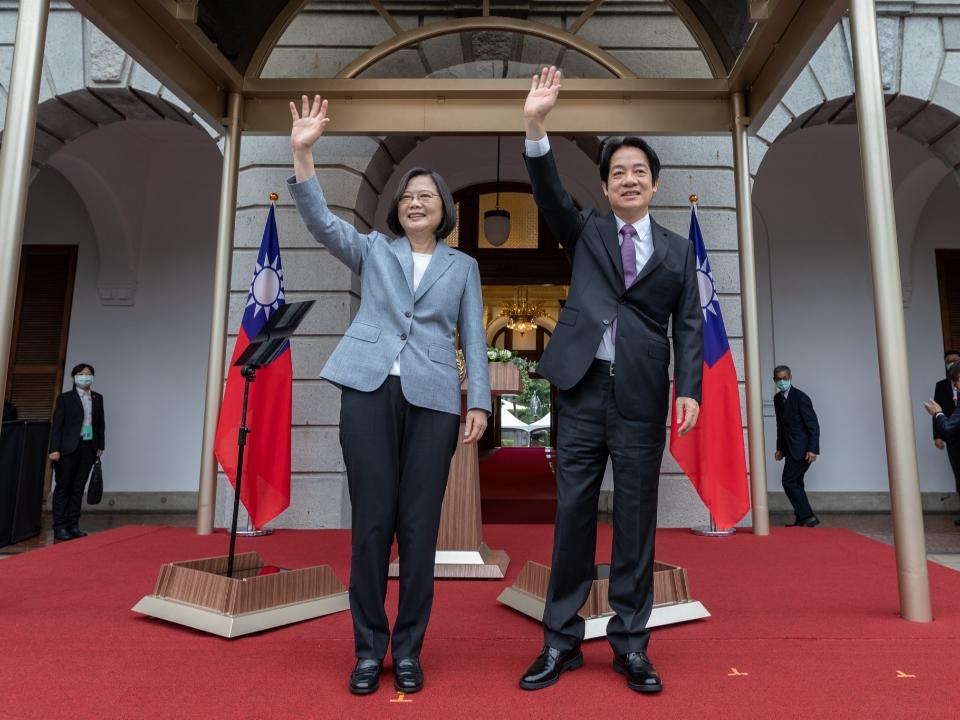 中華民國第15任總統 副總統宣誓就職典禮