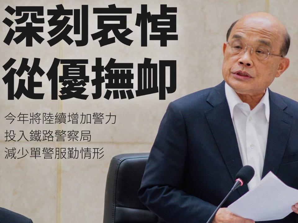 蘇貞昌出席告別式簽名摔筆?99%是中共網軍!